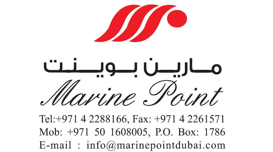 Email with address marinepoint